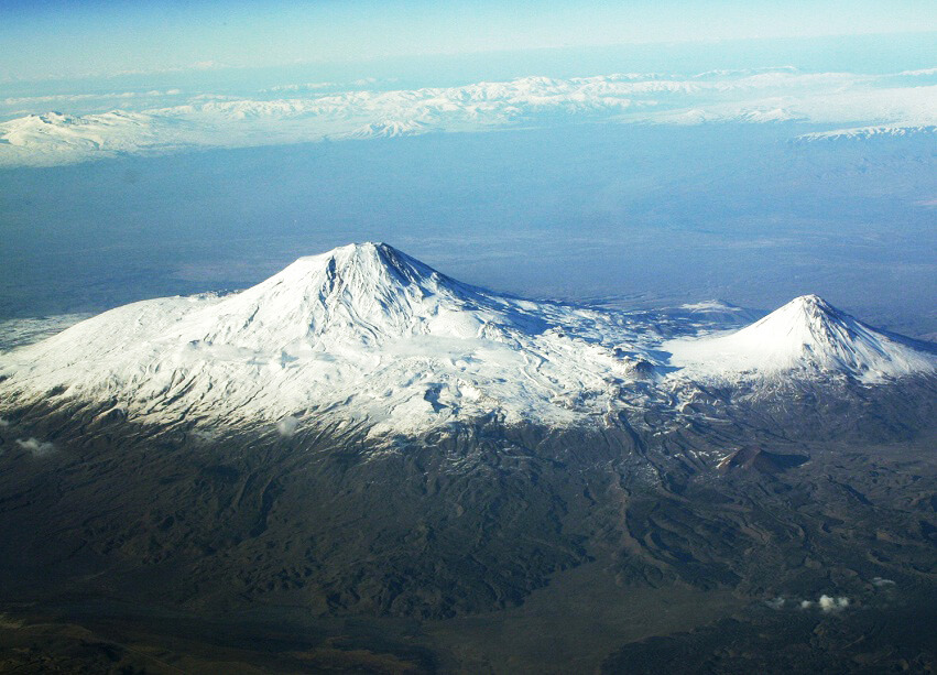 Top view of Mount Ararat